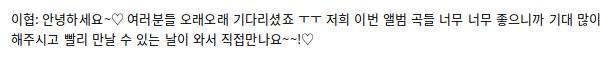 Pesan dari Hyeop untuk fans DRIPPIN di Indonesia