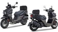 Skutik Petualang Yamaha BWS 125 Diluncurkan, Intip Spesifikasinya