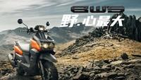 Potret Skutik Petualang Terbaru Yamaha