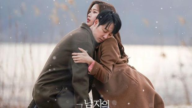 Drama Korea Find Me In Your Memory.