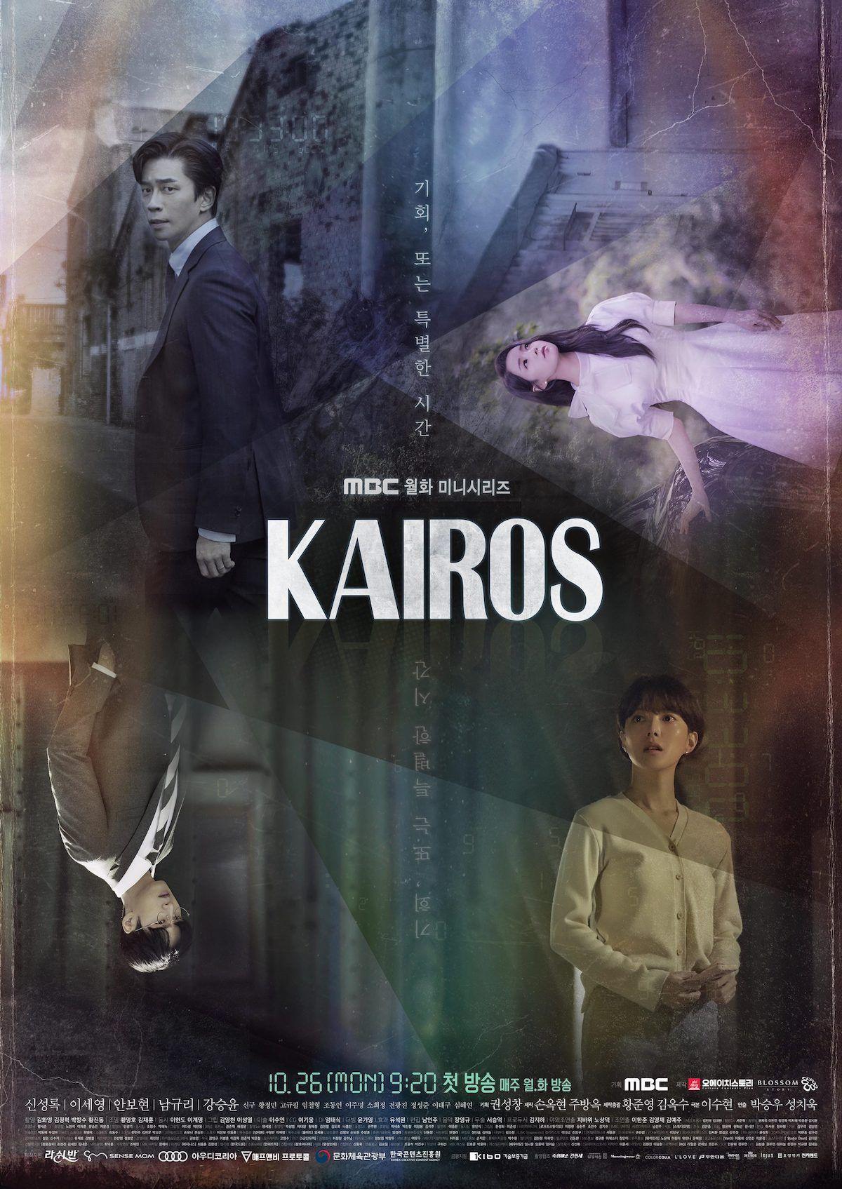 Rekomendasi drama Korea yang tayang November 2020