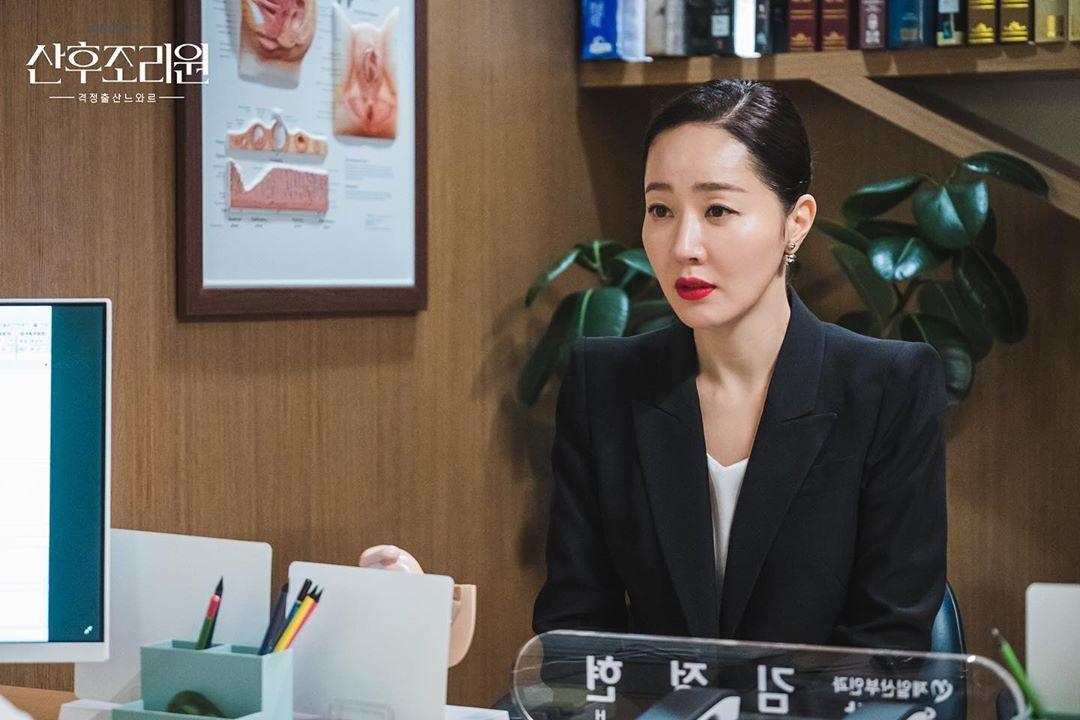 Drama Korea Birthcare Center