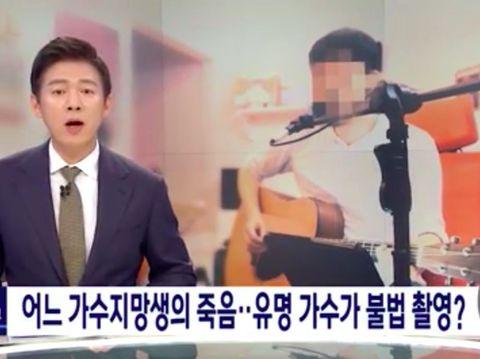 Ms. Song, penyanyi Korea yang bunuh diri
