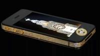 HP Sultan yang paling mahal sedunia