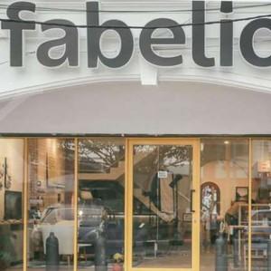 Rayakan Harbolnas 11.11, Fabelio Resmikan 3 Experience Center Baru
