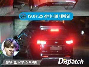 Foto Kang Daniel dan Jihyo Twice Kepergok Kencan Sebelum Putus Hubungan