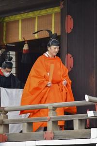 Akishino (54) adalah salah satu dari tiga pewaris takhta bersama dengan Hisahito (14), dan Pangeran Hitachi (84), adik dari Kaisar Emeritus Akihito yang mengundurkan diri pada tahun lalu. (Foto: Imperial Household Agency of Japan via AP)
