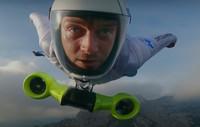 Manusia Terbang BMW