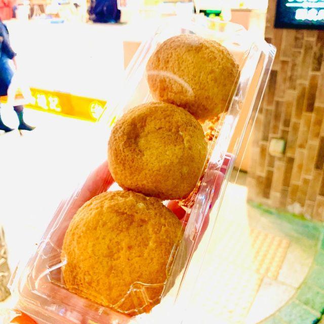 Melon Pan Isi Daging