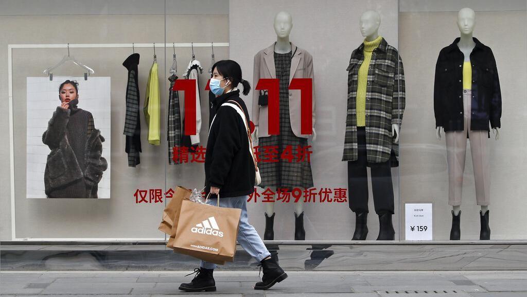Wow! Warga China Habiskan Rp 1.418 T buat Belanja Online 11.11