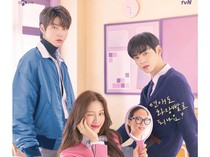 4 Bocoran True Beauty Episode 13, Joo Kyung Makin Lengket dengan Soo Ho