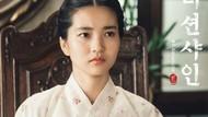 20 Drama Korea Terbaik Rating Tertinggi Sepanjang Masa (Bag. 1)