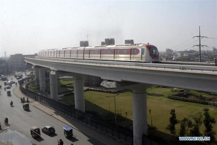 Metro Pertama Pakistan