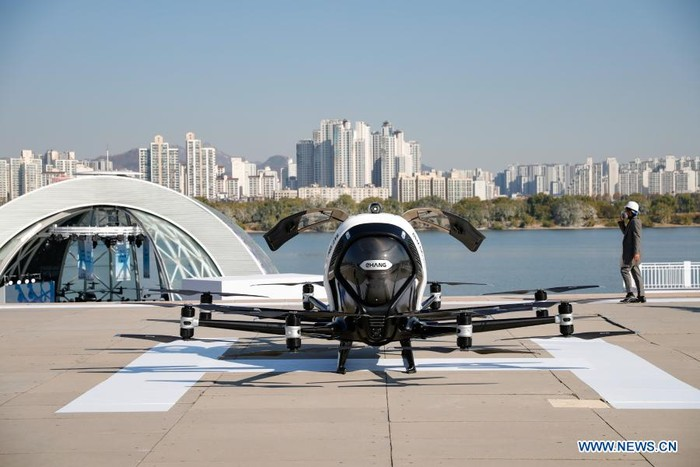 Taksi Drone EHang Holdings