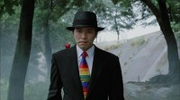 Aksi Kocak Stephen Chow di From Beijing With Love