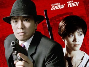 Sinopsis From Beijing with Love, Dibintangi Stephen Chow