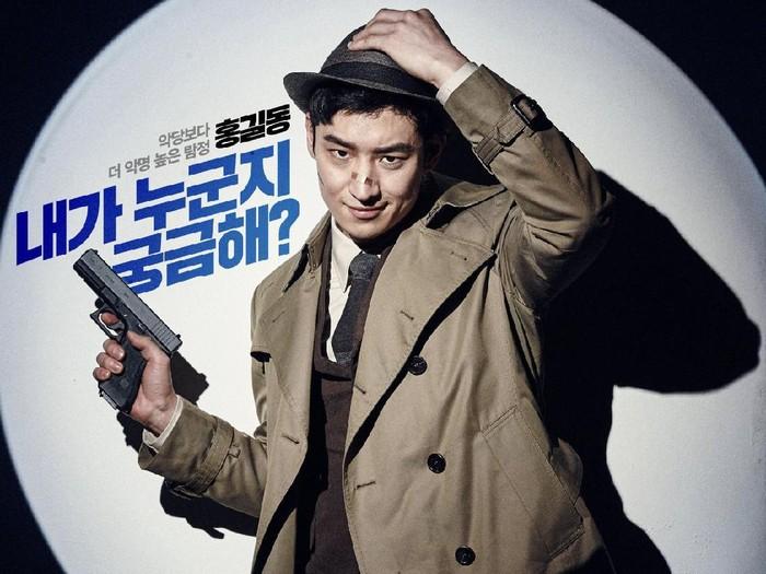 Poster film Phantom Detective