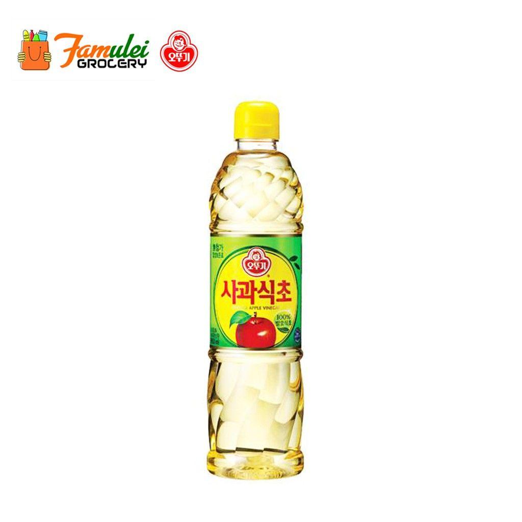 Yuqi (G)-Idle Suka Minum Cuka Apel