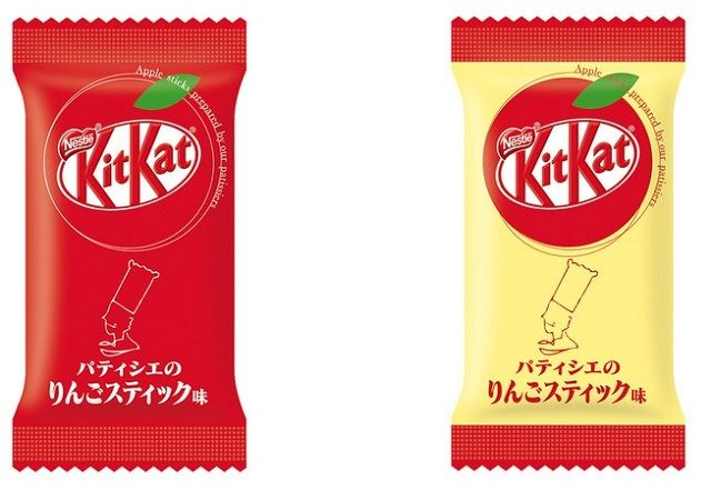 KitKat Rasa Apple Pie