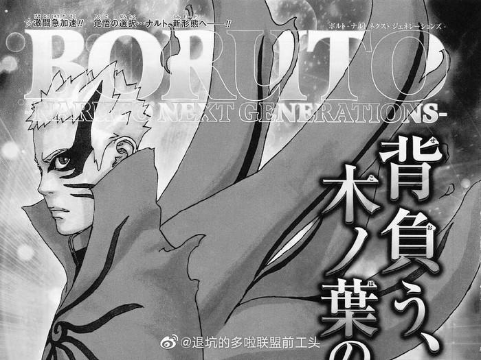 Manga Boruto 52
