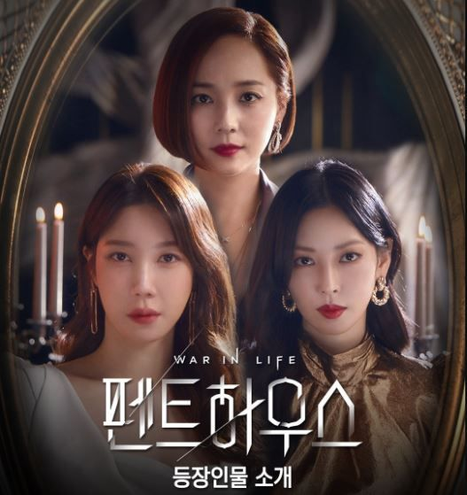 Pemain Drama Korea The Penthouse: War In Life
