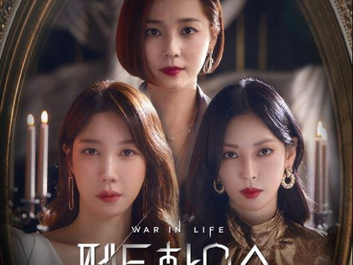 Pemain Drama Korea The Penthouse: War In Life