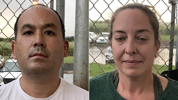 Wesley Moribe (left) and Courtney Peterson (right). Kauai Police Department