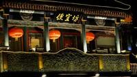 7 Restoran Paling Bersejarah di Dunia yang hingga Kini Masih Buka