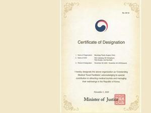 RS Bedah Plastik Banobagi di Korea Diakui sebagai yang Terpercaya