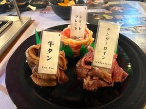 Teras Japan : Puas Makan Gyu Tan hingga Tora Bomber Autentik Jepang