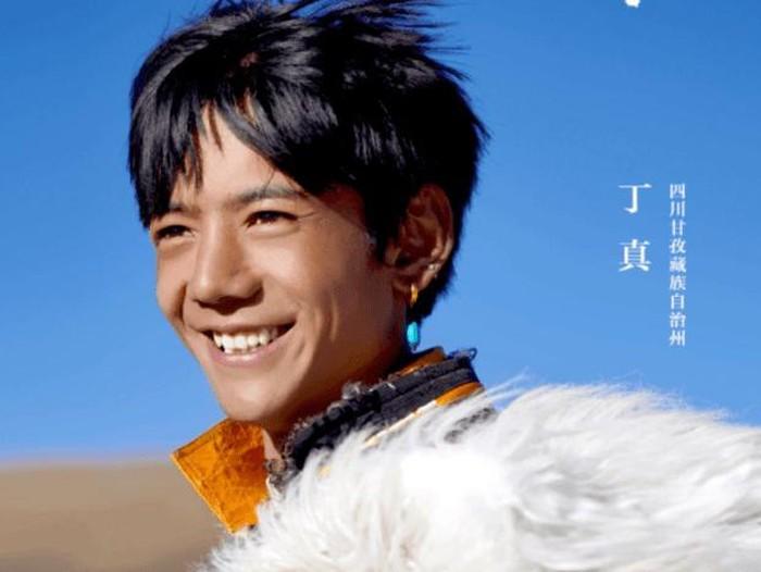 Ding Zhen