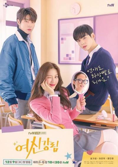 Foto: Instagram @m_kayoung/Drakorindo dan Kordramas Ilegal, Ini 7 Rekomendasi Drama Korea Bulan Desember