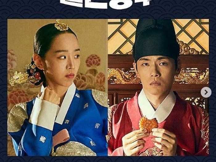 Drama Korea rating tertinggi, Mr Queen. Foto: Dok. tvN