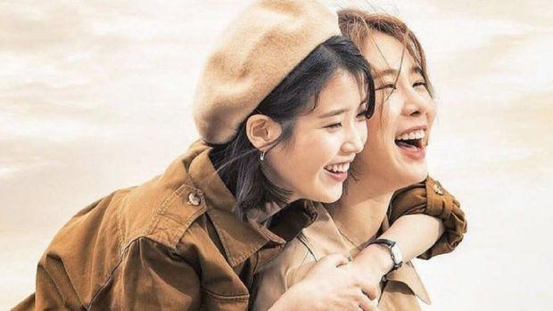 IU and Yoo In Na (Ist Allkpop)