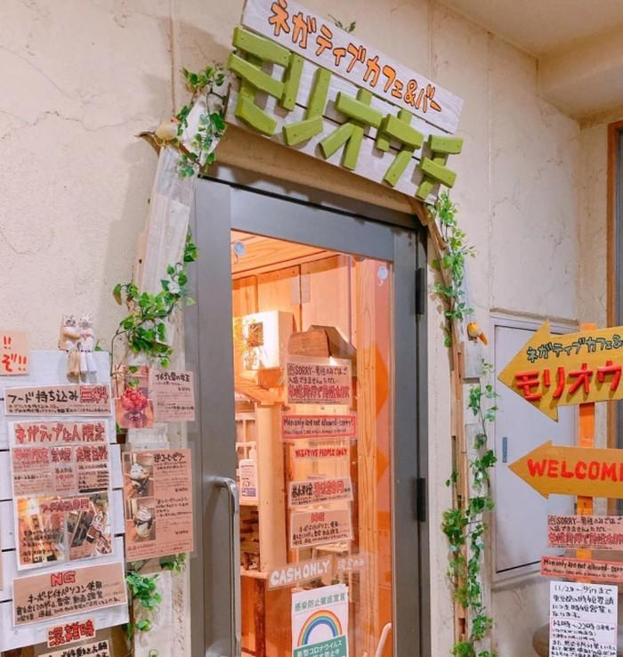 Unik! Kafe Ini Dibuat Khusus Pengunjung Galau yang Mau Lepaskan Emosinya