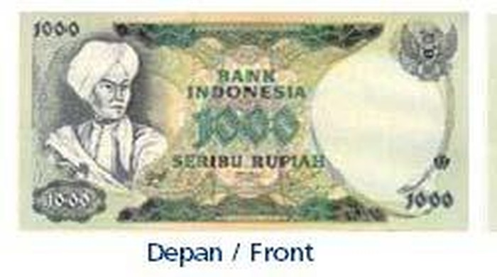 6 Pecahan uang kertas Tahun Emisi 1968, 1975 dan 1977 telah ditarik dari peredaran. BI mengumumkan penukaran terakhir uang tersebut pada 28 Desember 2020.