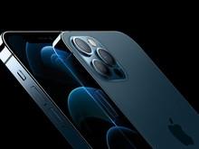 Bocoran iPhone 14 Kameranya 48 MP, Versi Mini Ditiadakan