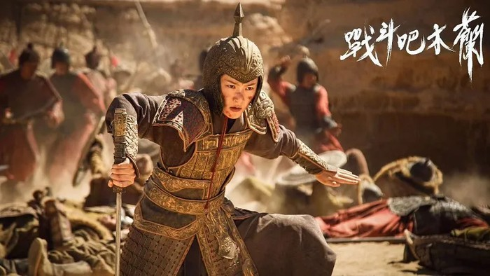 Fight Mulan, film tentang Mulan produksi China.