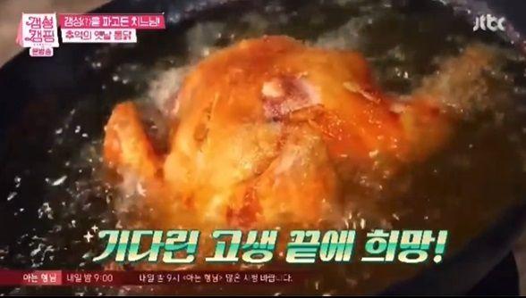 Naeun Apink Pertama Kali Bikin Ayam Goreng
