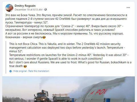 Bos Roscosmos sindir SpaceX