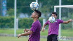 PPKM Diperpanjang, TC Timnas U-22 Tanggal 8 Februari Mungkin Batal