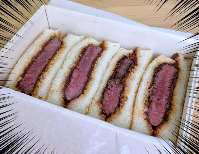 Sandwich Mewah Seharga Rp 1,1 Juta