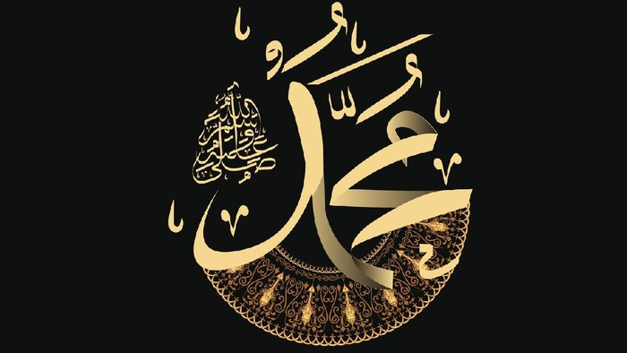 Vector of islamic calligraphy name of Prophet - Solawat supplication phrase translated as God bless Muhammad