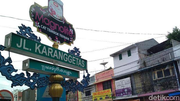 Jalan dan Pohon Beringin Angker di Cirebon