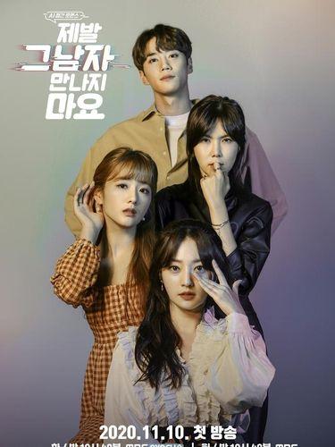 Drama Korea Januari 2021