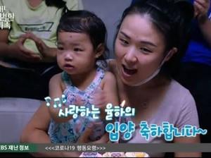 Viral Kasus Jeongin Dianiaya Ortu Angkat, Alasannya Diadopsi Jadi Perbincangan