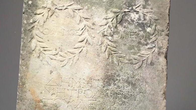 Artefak Romawi