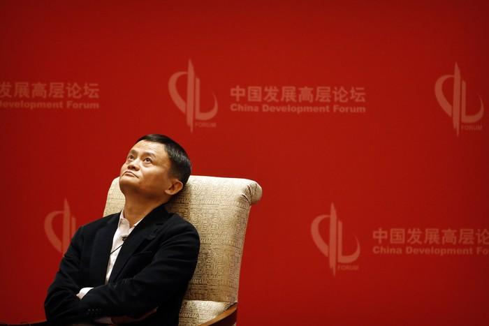 Jack Ma menghilang dari pandangan publik. Sebelumnya pemilik Alibaba dan Ant Group itu mengkritik regulator China pada konferensi di Shanghai pada Oktober 2020.