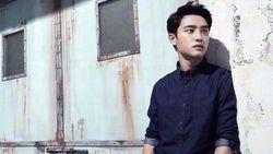 Hore! D.O EXO Bakal Rilis Album Solo Perdana