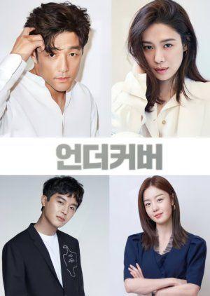 Undercover Korean Drama (ist)